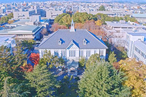 状況 大学 奈良 女子 出願 奈良女子大学出願, 2020年度