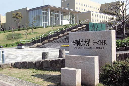 長崎県立大学 地域創造学部 偏差値
