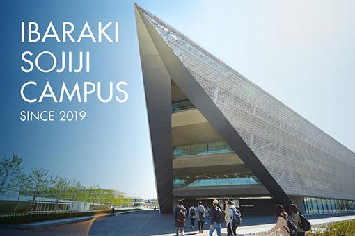 2022年4月 国際学部・文学部が開設!