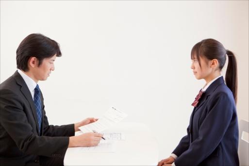 志望理由書ってどう書くの? 志望校の「推薦(AO)入試対策レポート」を読もう!